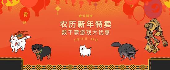 2018年春节特惠图 上面印有属相——狗