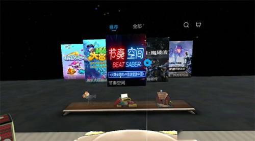 """《【煜星注册平台】""""玩得起 放不下""""的NOLO X1 VR一体机值得买吗》"""