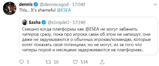 ESEA纵容玩家买挂行为s1mple与dennis发推谴责