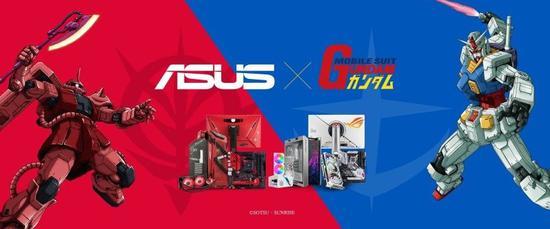 华硕日本联动《高达》推游戏PC 含6种配件