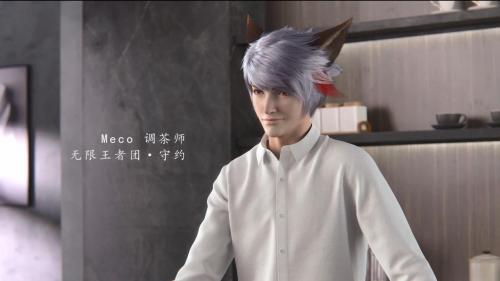 魔珐科技参与制作了腾讯游戏无限王者团 - 守约拍摄的Meco果汁茶广告