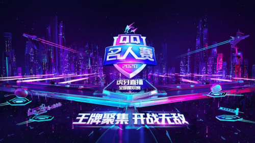 http://www.youxixj.com/yejiexinwen/339148.html