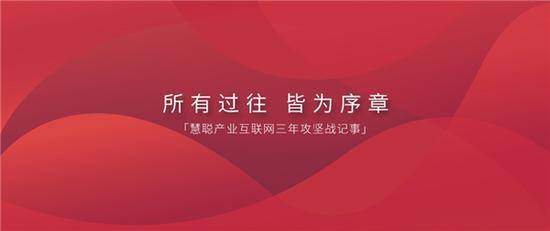 万达电影与中影股份、远东宏信达成战略合作,共同推动中国电影行业健康发展