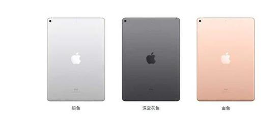 新iPad Air/新ipad mini