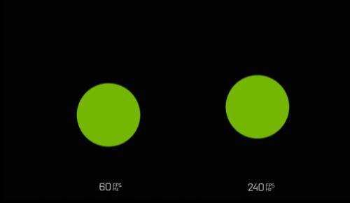 240 FPS/Hz 下的弹跳球画面更加流畅