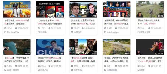 不过在如今欧美最知名直播平台Twitch上,最受欢迎的主播不是他们。