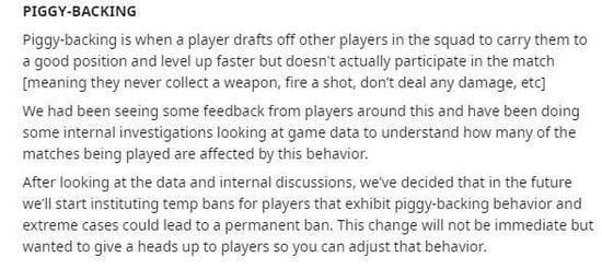 《Apex英雄》公布新补丁,将处罚态度消极玩家