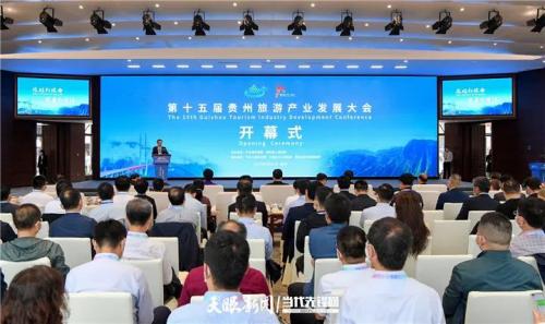 """《【煜星公司】QQ飞车""""新文创""""走进贵州 以数字化力量助力地方发展》"""