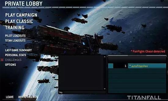 泰坦陨落会提示开挂玩家已被检测到
