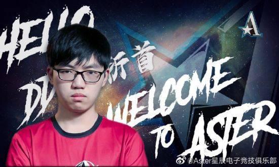 【博狗扑克】俄解说Adekvat总结中国区:最佳选手AME