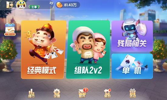 http://www.youxixj.com/youxizhanhui/130879.html