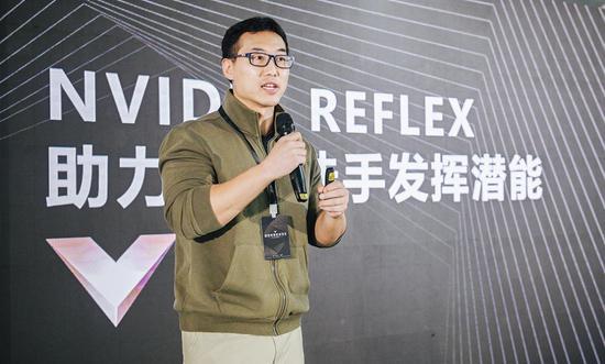 《【煜星代理平台】英伟达耿佳:NVIDIAREFLEX助力电子竞技毫秒制胜》