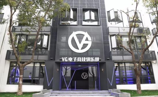 坐落于游悉谷的VG新基地