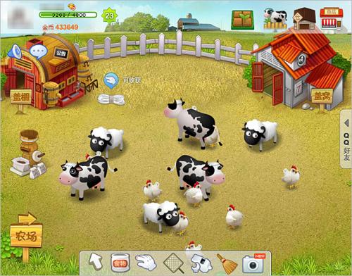 虎牙小程序开放平台放大招 教你在线养鸡电竞行业要求MVSD-236