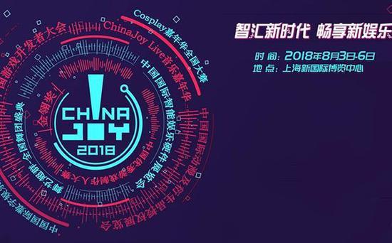 游戏厅特别篇:一年一度看腿时 ChinaJoy 2018观展攻