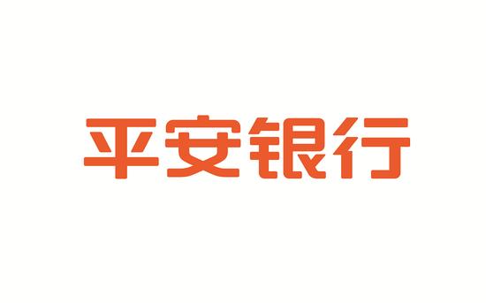《【煜星平台官网】电竞X传统金融,哔哩哔哩电竞与平安银行达成战略合作》