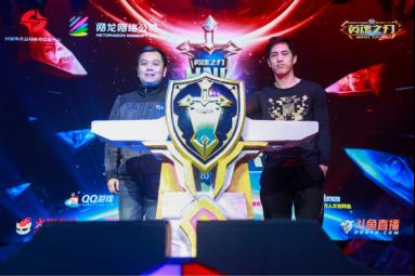 高轶凡先生(左)与网龙公司游戏发行总经理林声辉(右)共同开启倒计时