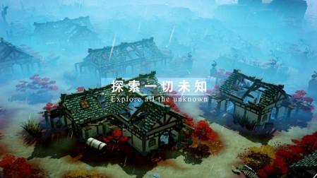 (广袤地图)