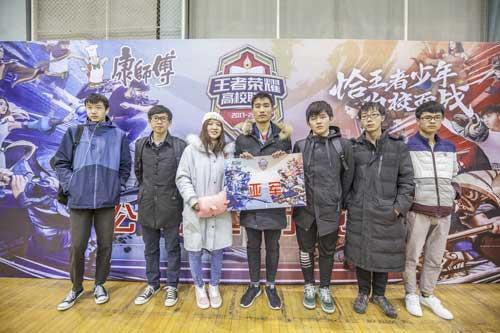 王者荣耀第四届高校联赛北京站完美落幕 优优国际娱乐