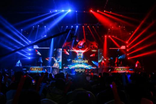 2017中国《英魂之刃》年度总决赛现场