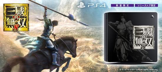 《真三国无双8》将推出限定版PS4 同