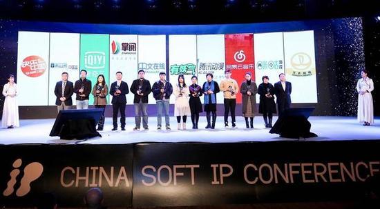 聚合精品IP产品 深耕精品IP传播平台