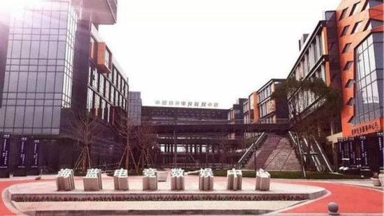 中国杭州电竞数娱小镇——海蓝电竞数娱中心