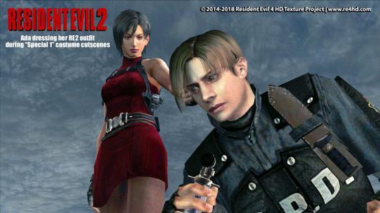《生化危机4》HD计划最新演示 艾达王