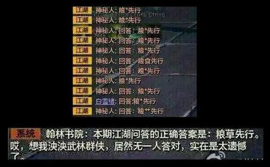 CXTV:因沉迷游戏,玩家文化水平明显下降….