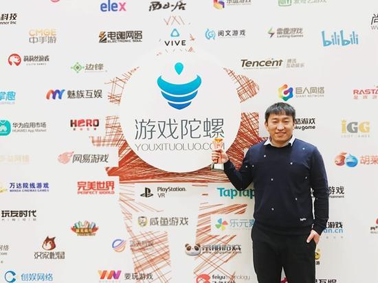 同城游副总裁王培珂先生出席颁奖典礼