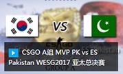CSGO A组 MVP PK vs ES Pakistan WESG2017 亚太总决赛