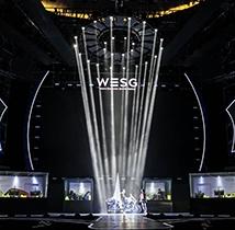 立足中国放眼世界,WESG的电竞之路