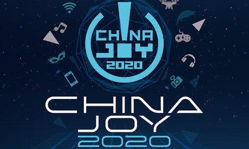 后浪来袭!达龙云游戏再次点燃ChinaJoy2020!