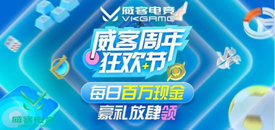 http://www.weixinrensheng.com/youxi/601282.html