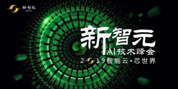 2019中国独角兽AI白皮书:汽车交通和企业服务占半壁江山(可下载)