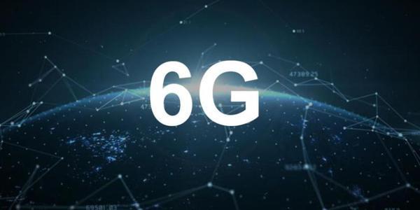 5G还未正式普及 我国又计划2030年前推出6G