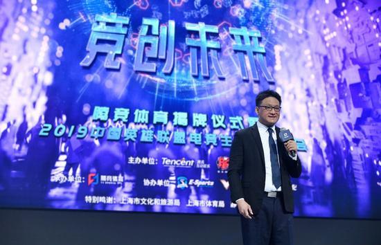 拳头游戏大中华区及东南亚地区负责人、腾竞体育董事叶强生