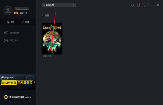 《【煜星注册平台】《盗贼之海》Steam组队掉线/延迟高有效解决办法》