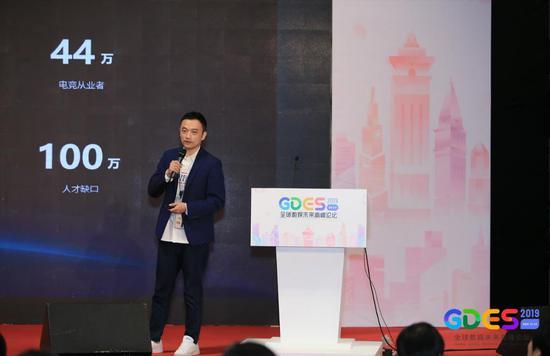 DeNA中国副总裁李瑁:以《灌篮高手》打造差异化电竞