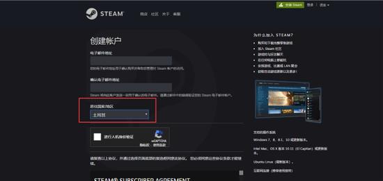 《【煜星平台网站】《如龙7》Steam开启预售 锁区无法购买有效解决办法》