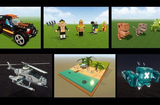 重启世界玩家自主生成的部分 3D 模型