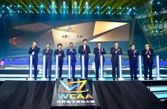 斗鱼全程直播WCAA赛事,国际名校对抗促成世界文化交流平台