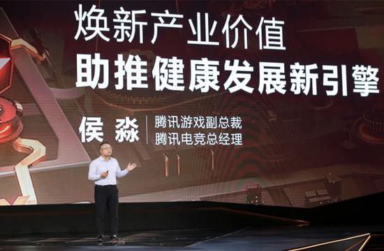 黄金五年迈入全面冲刺年 海南自贸港见证电竞中国开启新时代