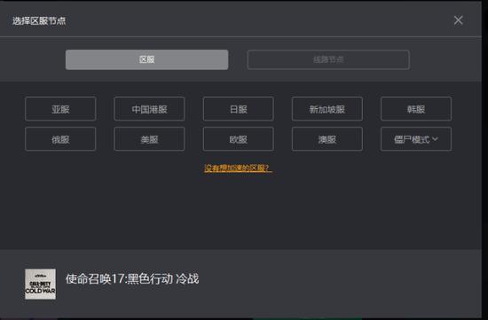 《【煜星品牌】使命召唤17僵尸模式免费 COD17僵尸模式更新内容一览》