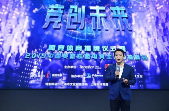 腾讯集团高级副总裁、腾竞体育董事长马晓轶