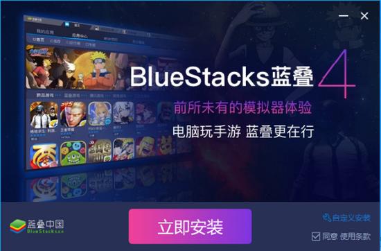 《【煜星平台官网】《英雄联盟手游》用哪款安卓模拟器最好玩?蓝叠安卓模拟器高帧 大屏 一键畅玩!》