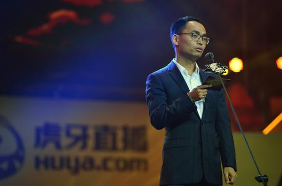 虎牙直播CEO董荣杰:虎 牙月活破亿 将筹建电竞公司