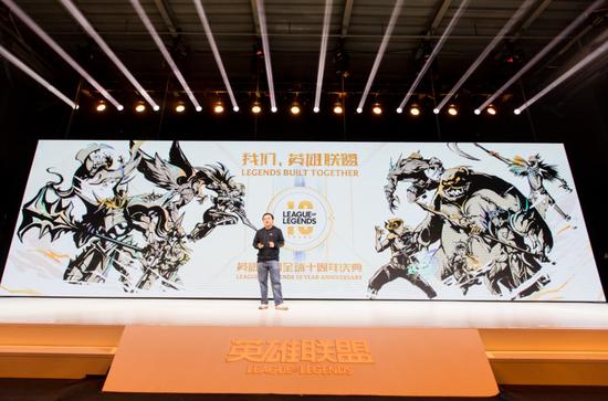 腾讯游戏副总裁、英雄联盟中国总负责人 黄凌冬