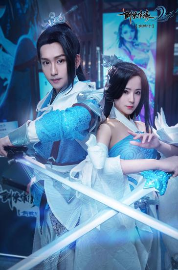 苏云卿&洛瑶