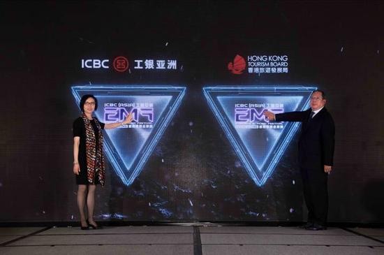 中国工商银行(亚洲)有限公司主席兼执行董事高明女士及旅发局主席林建岳博士